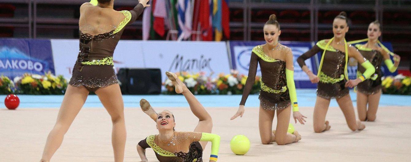 """Украина выиграла двойное """"золото"""" на Кубке мира по художественной гимнастике"""