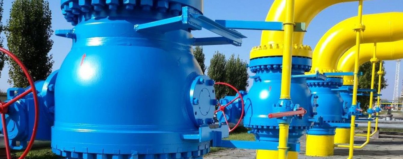 """""""Нафтогаз"""" начал поставлять газ в Украину через свою швейцарскую """"дочку"""""""