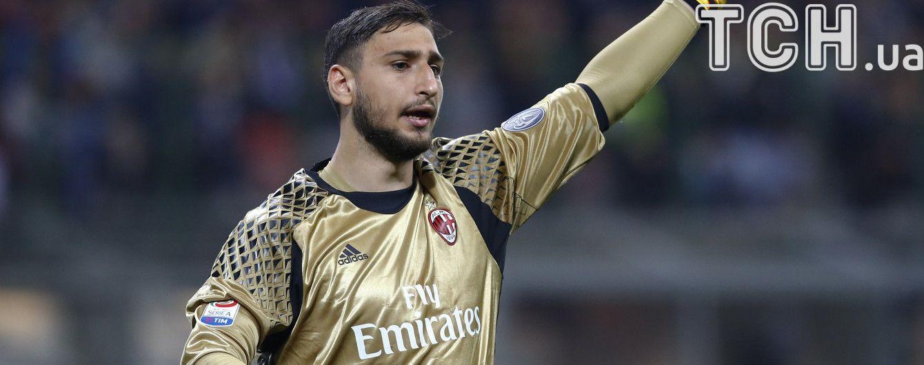"""Талановитий голкіпер """"Мілана"""" відмовився подовжувати контракт з клубом"""