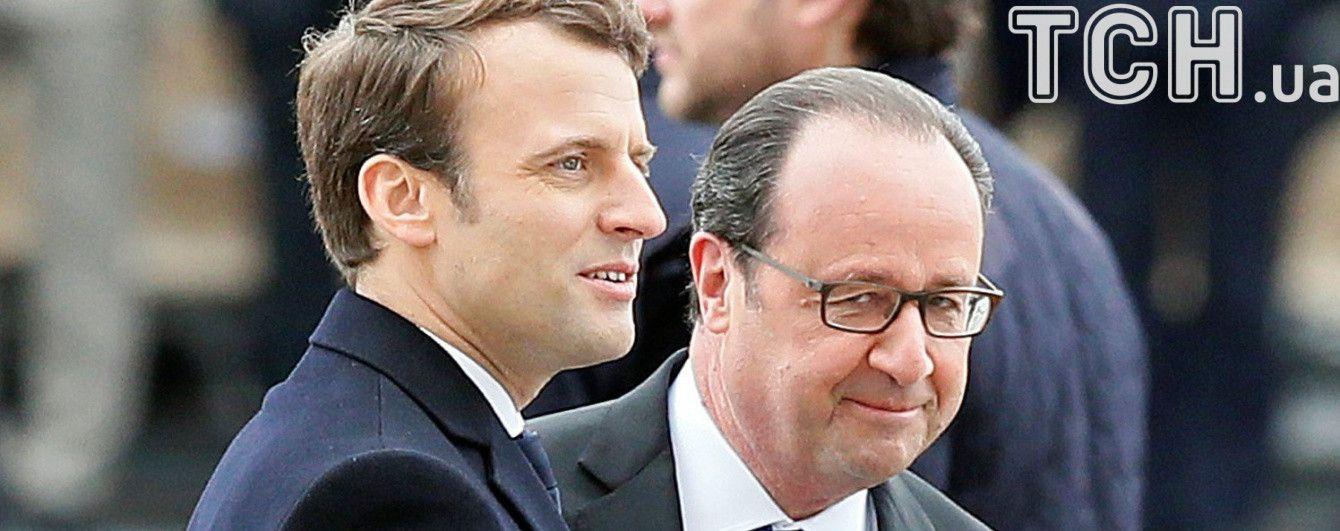 Во Франции определились с датой инаугурации новоизбранного президента