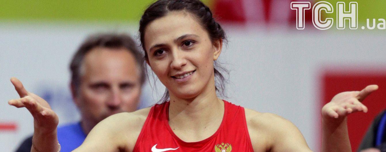 """Російських легкоатлетів вирішили не запрошувати на лондонський етап """"Діамантової ліги"""""""