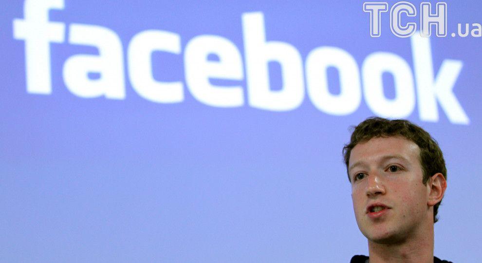 Цукерберг розповів, як Facebook буде протистояти спробам втрутитися у вибори
