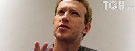 Цукерберг хочет продать 75 миллионов акций Facebook