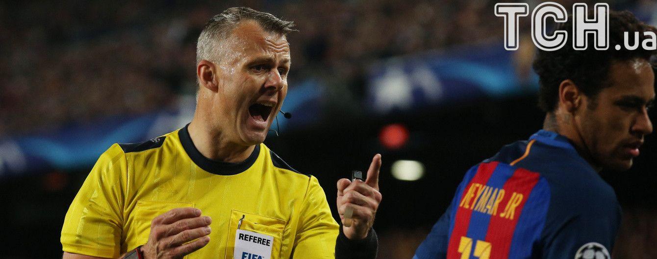 УЕФА назначил судей на ответные матчи полуфинала Лиги чемпионов