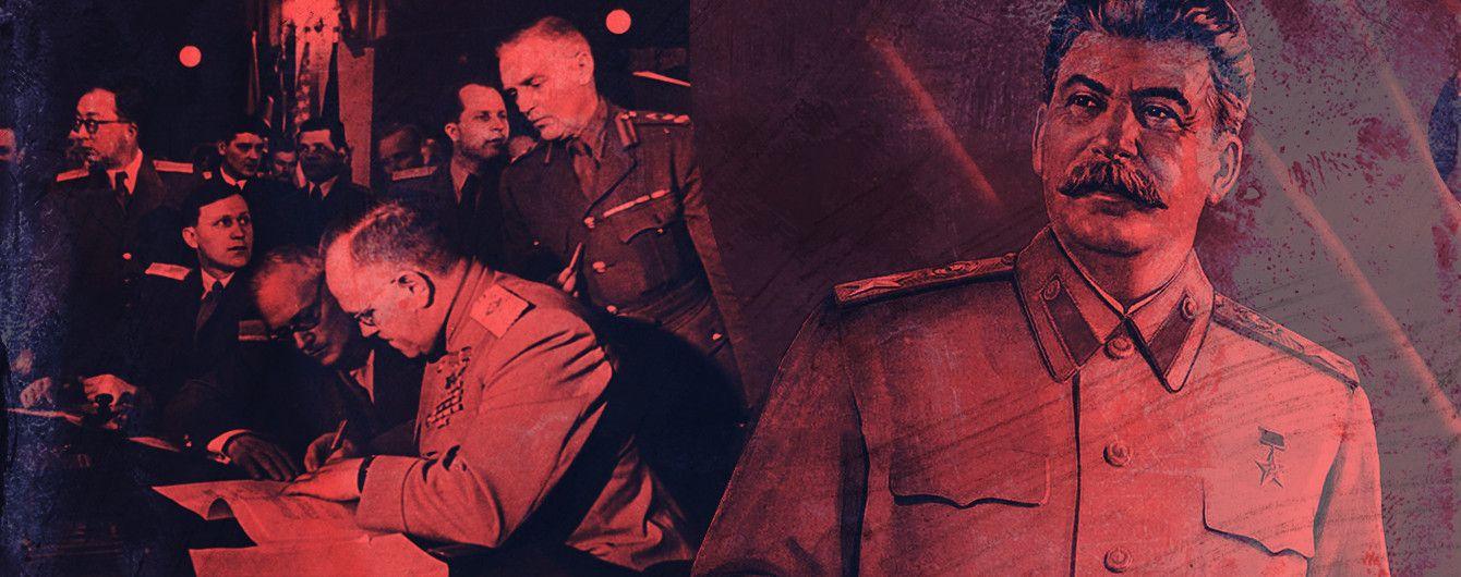 Мифы войны. 9 мая: что празднуем и почему?