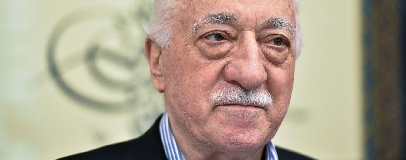 Туреччина офіційно попросила США арештувати Гюлена