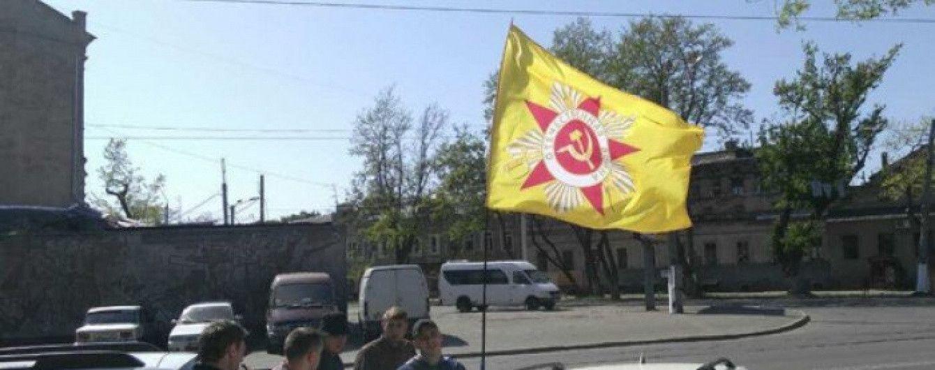 В Одессе полиция задержала водителя за советскую символику