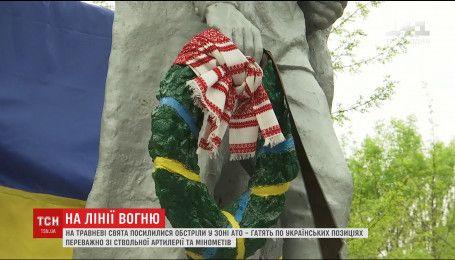 На майские праздники усилились обстрелы в зоне АТО, есть погибшие