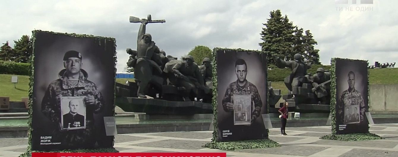 День памяти и примирения: шествие в Днепре, молитва во Львове и фотографии в Киеве