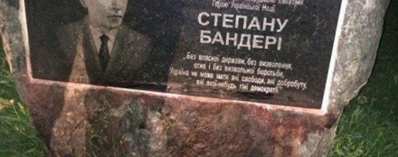 В Хмельницком облили краской мемориальную доску Бандере