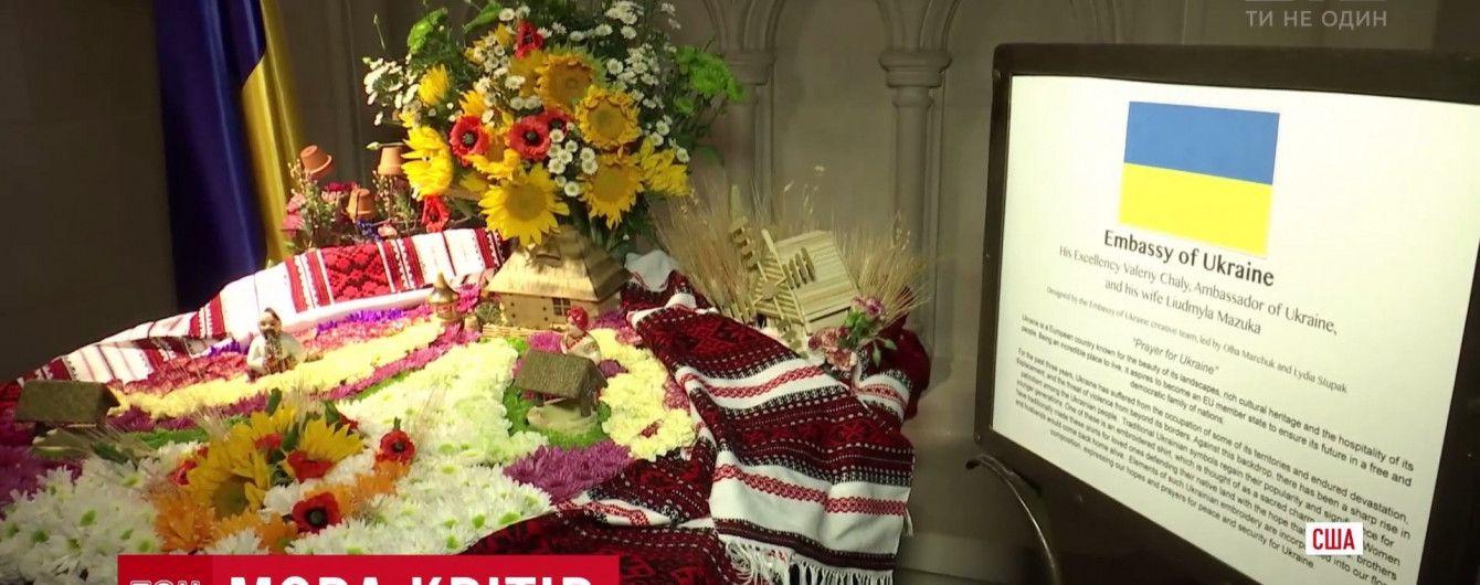 Украинские дипломаты удивили американцев цветочной композицией в Вашингтоне