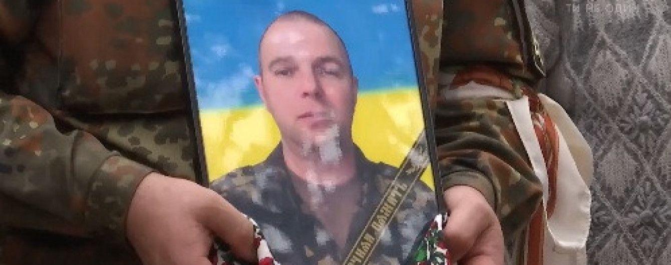 На Киевщине дважды похоронили погибшего под Авдеевкой украинского военного