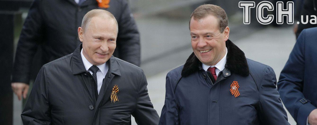 """Путін заговорив, що РФ завжди буде """"на боці миру"""""""