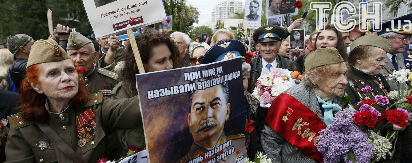 Провокации и столкновения: Украина отмечает День Победы. Текстовая трансляция