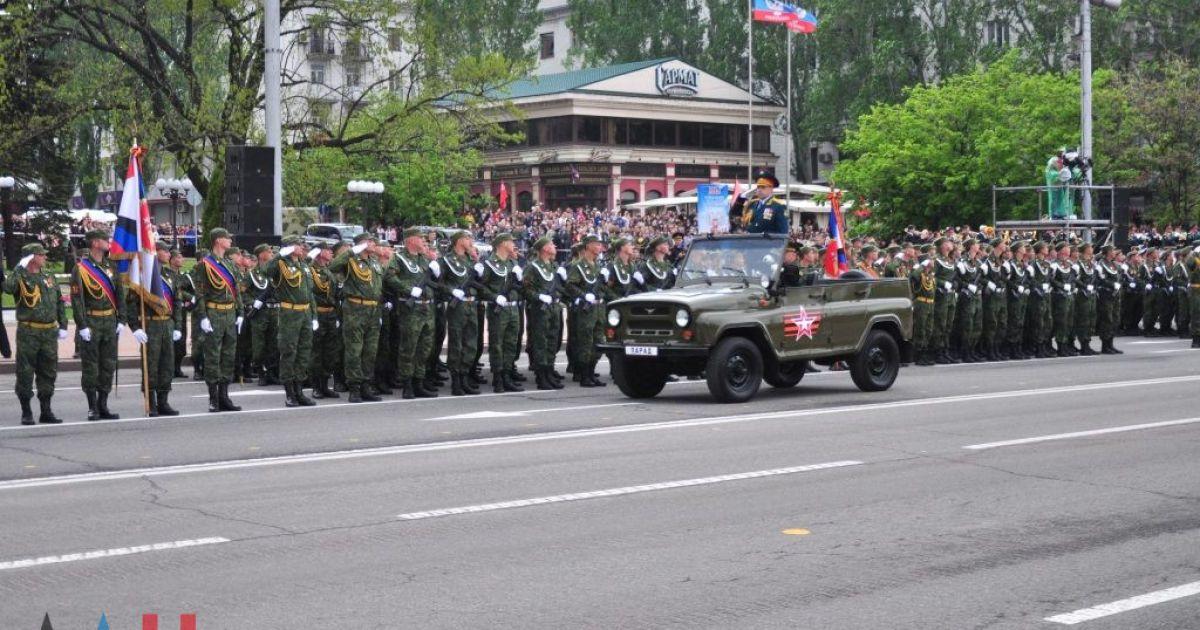 """Військовий парад в """"ДНР"""" @ ДАН"""