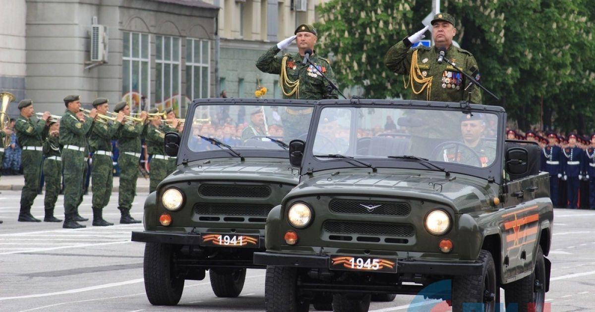 """Військовий парад в """"ЛНР"""" @ Луганський інформаційний центр"""