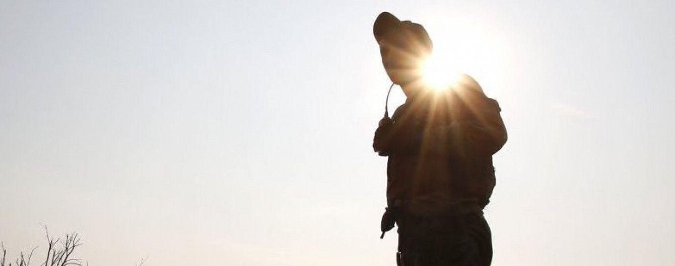 В зоне АТО на неизвестном устройства подорвался украинский военный