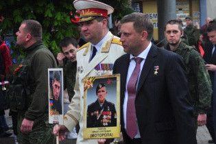 """Фото деда, сгоревшего в лифте. В Сети высмеяли марш Захарченко с портретом """"Мотороллы"""""""