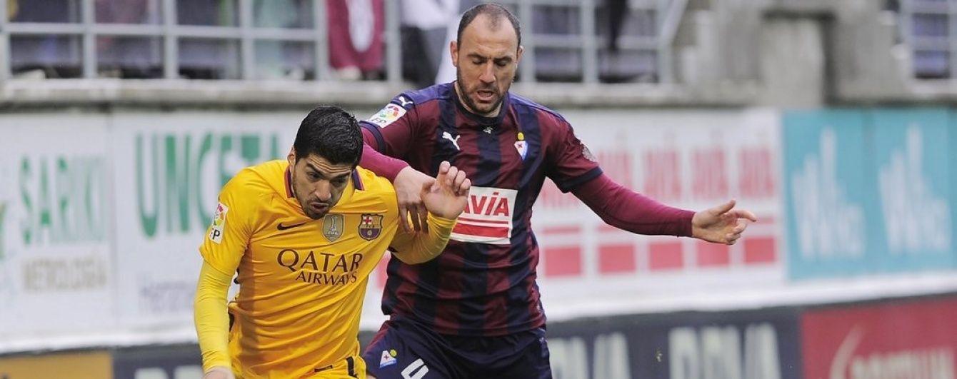 """""""Зірка"""" офіційно підписала двох іспанських захисників"""