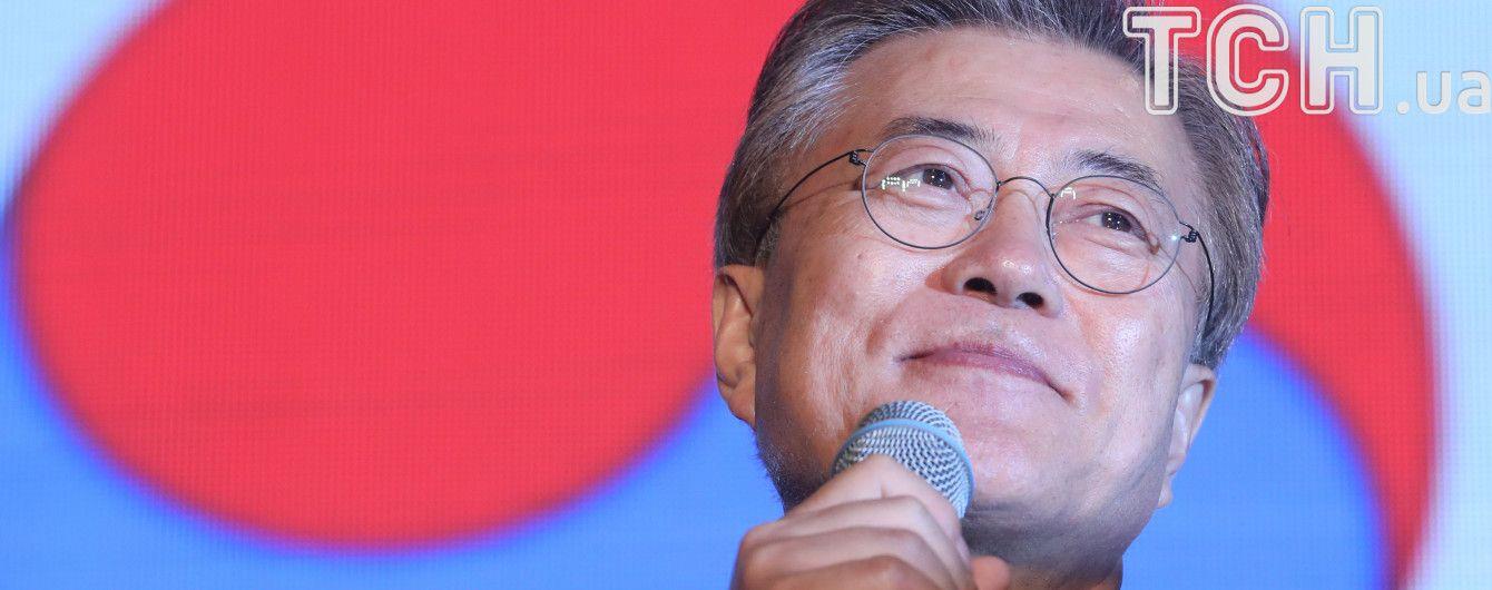 Южная Корея начала путь к безъядерной эре