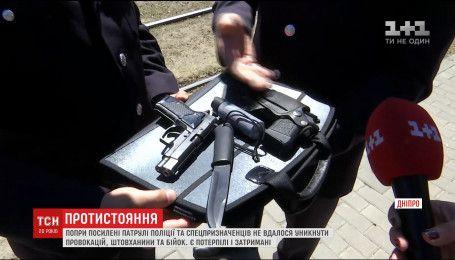 Украинцы отметили 9 мая с драками, провокациями и запрещенной символикой