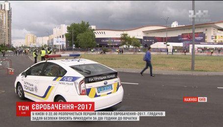 У Міжнародному виставковому центрі готуються до першого півфіналу Євробачення