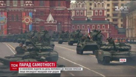 На День перемоги до Москви із іноземних лідерів завітав лише президент Молдови