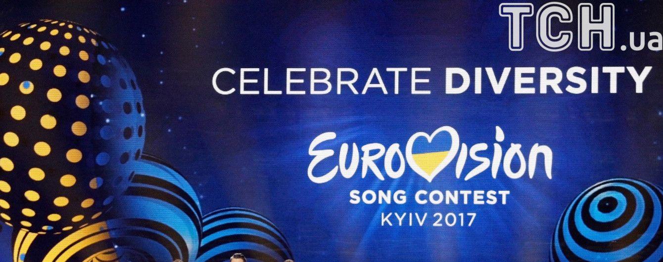 """Первый полуфинал """"Евровидения-2017"""": смотрите онлайн-трансляцию"""