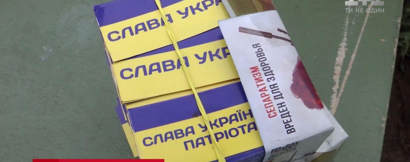 """Украинский беспилотник разбросал """"праздничные"""" листовки над оккупированной Горловкой"""