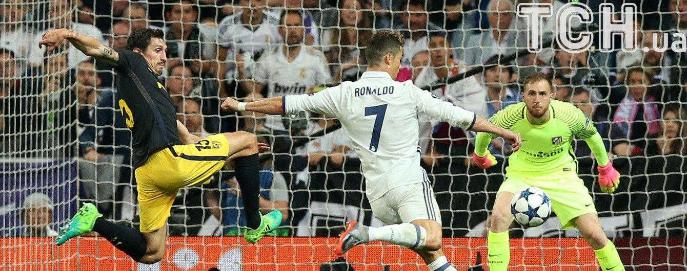 """Ліга чемпіонів 1/2 фіналу. """"Атлетіко"""" приймає """"Реал"""" після 0:3 на """"Сантьяго Бернабеу"""""""