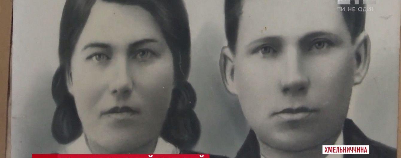 Найденные на Волыни останки воинов Второй мировой раскрыли удивительную историю любви