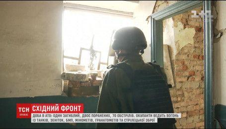 Сутки в зоне АТО: один боец погиб, двое - ранены