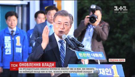 После ареста президента Южная Корея выбрала себе нового лидера