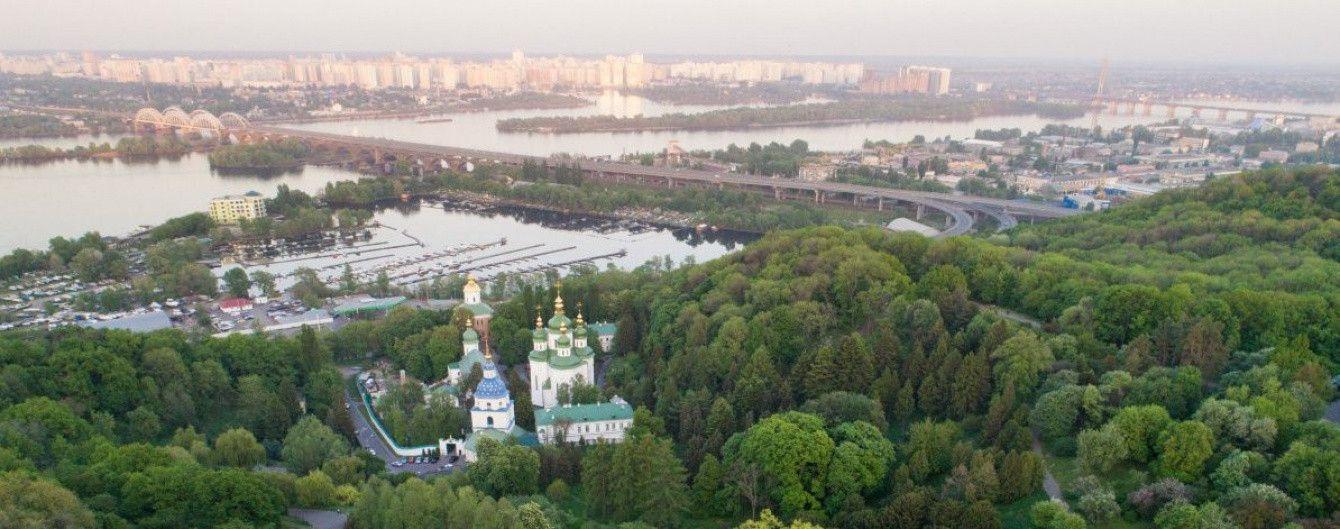 В Украину пришло похолодание с заморозками. Прогноз погоды на 10 мая