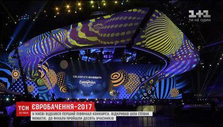 """В Киеве состоялся первый полуфинал конкурса """"Евровидение"""""""