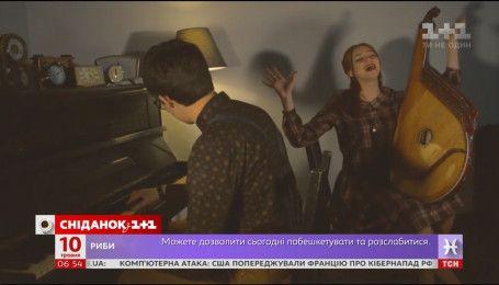 Рок-пісню гурту O.Torvald зіграли на бандурі