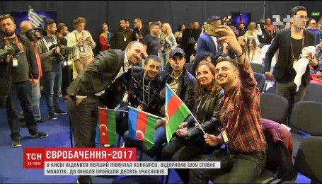 """Стали известны имена участников финала """"Евровидения-2017"""""""