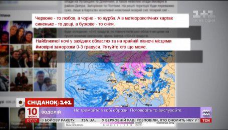 Украину снова ожидают заморозки