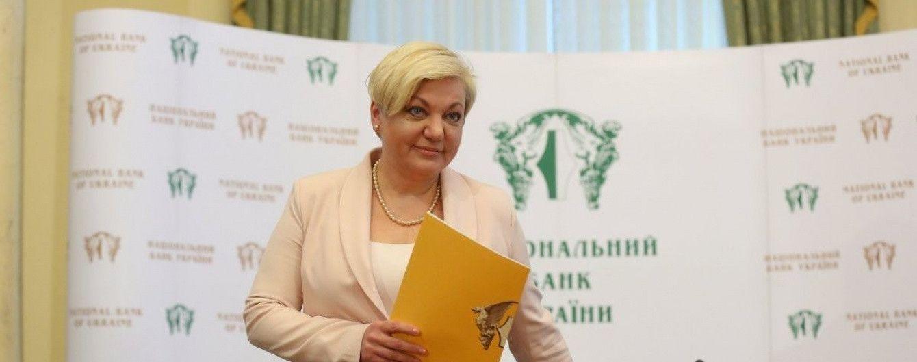 Гонтарева больше не выйдет на работу в Нацбанк. Официальное заявление