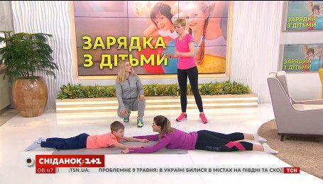 Фитнес-тренер Ксения Литвинова показала интересные упражнения для родителей и детей