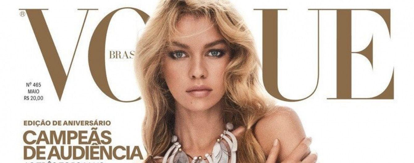 Обнаженная Стелла Максвелл появилась на обложке бразильского Vogue
