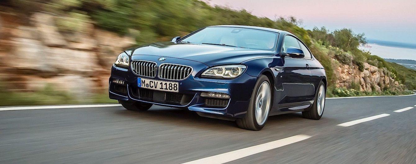 BMW прекратила серийный выпуск 6-Series Coupe