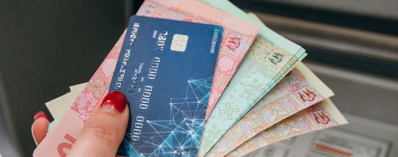 НБУ констатує завершення кризи в банківському секторі