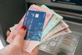 В Украине хотят создать единую базу заемщиков