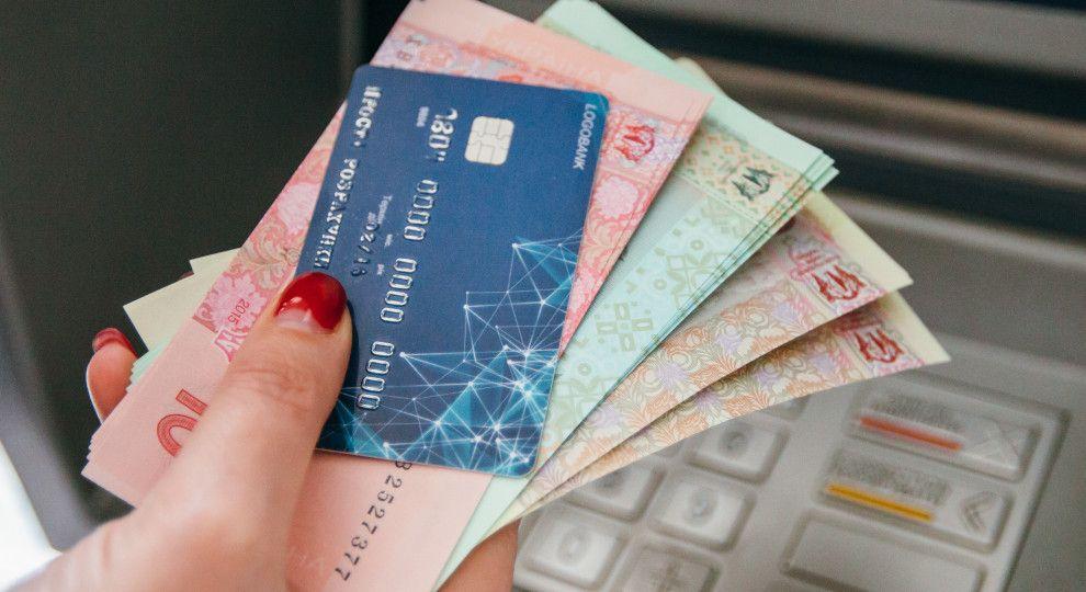 Держава витягує з кишень українців величезні суми через податки. Всі види стягнень