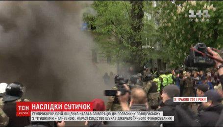 Україна відзначила 9 травня з бійками, провокаціями та відкриттям кримінальних проваджень