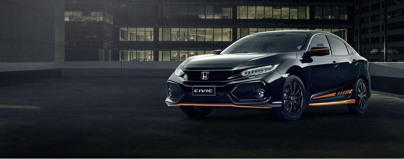Honda Civic нового поколения получила спецверсию Orange Edition