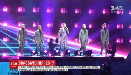 """До фіналу """"Євробачення-2017"""" пройшли десять учасників"""