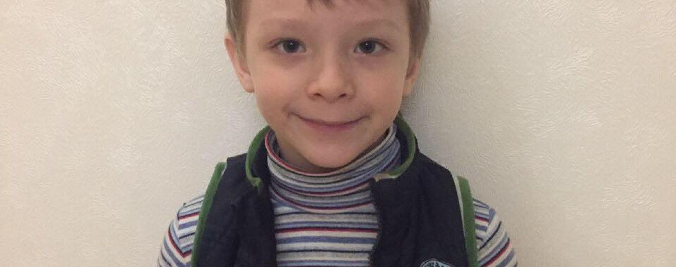 6-летний Артемка и его родители просят о помощи