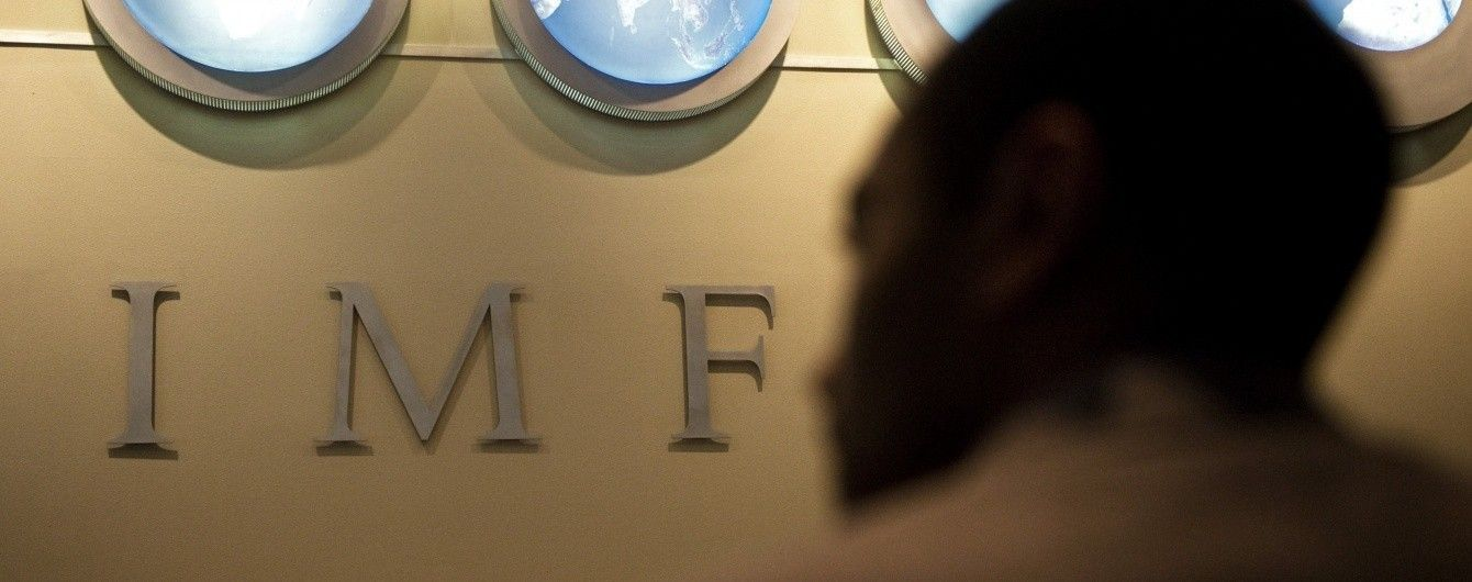 До України знову приїде місія МВФ - Рева